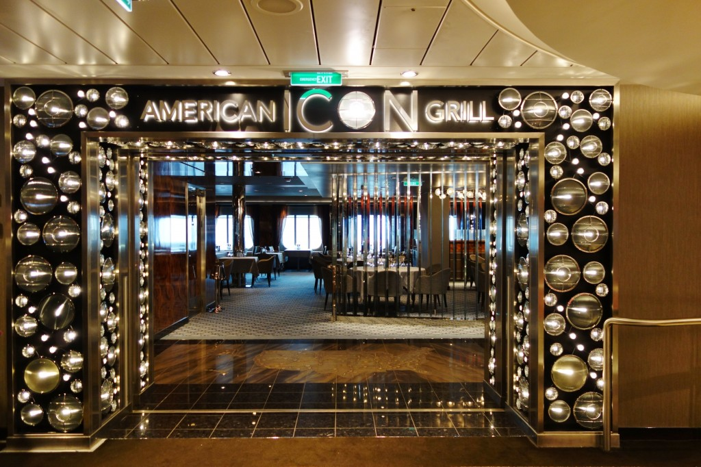 Dynamic Dining American Icon Grill