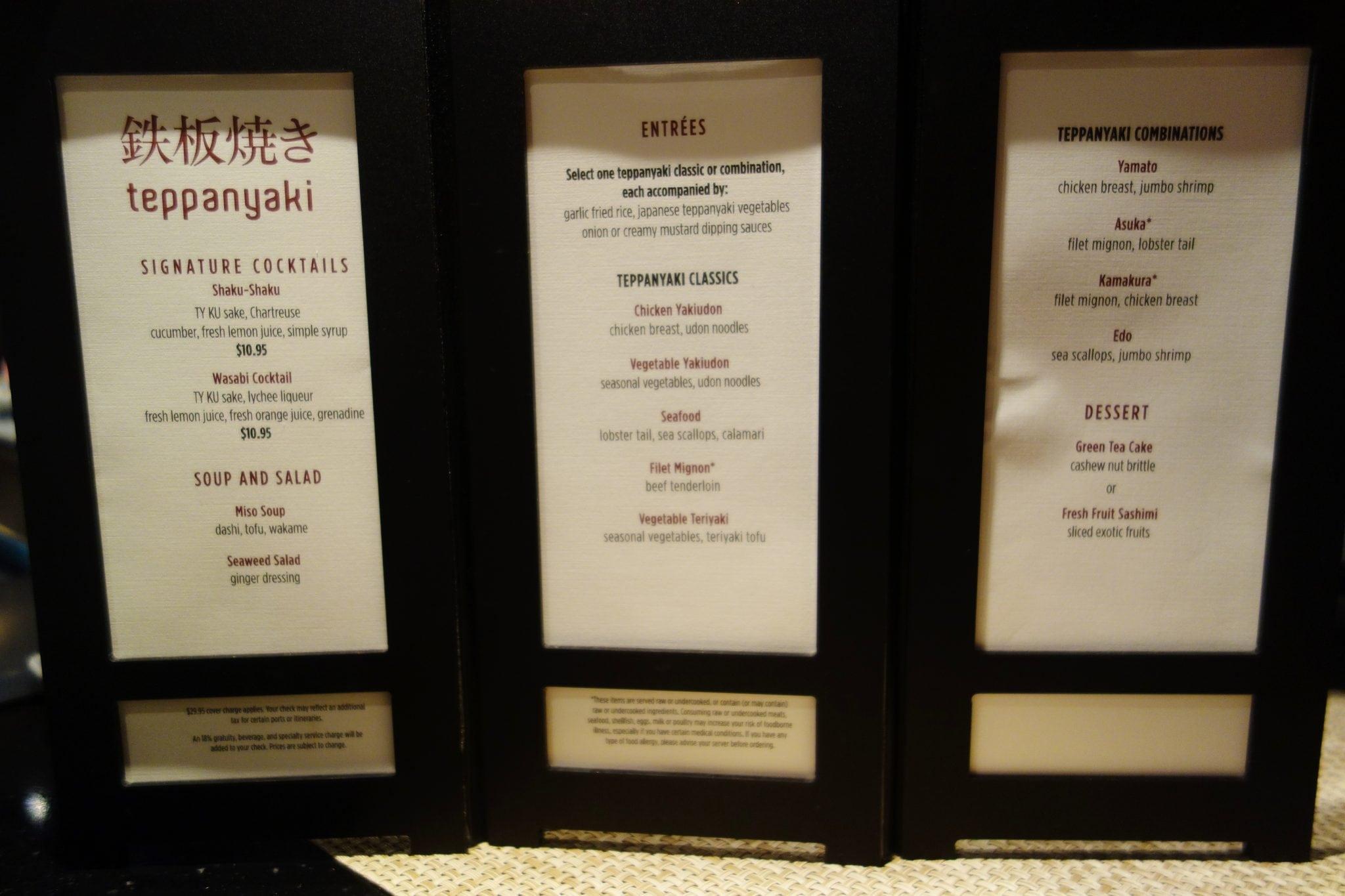Teppanyaki On Norwegian Escape Restaurant Review